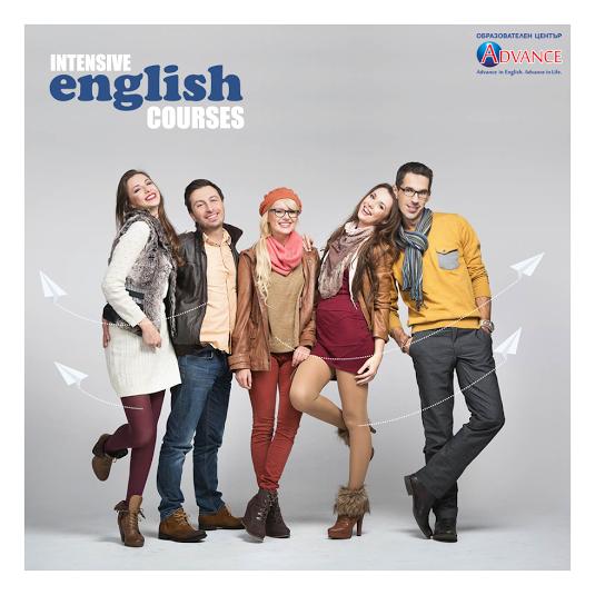 advance-english