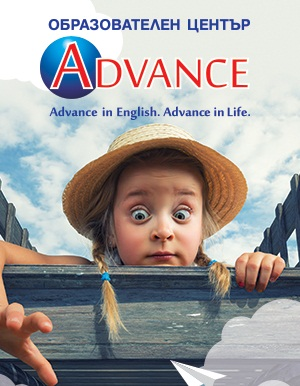 english_advance