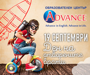 open_day_advance