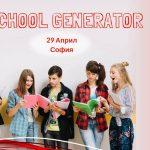 School Generator - thumbnail