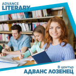 ADVANCE LITERARY - thumbnail
