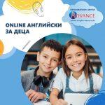Реално обучение в онлайн време! - thumbnail