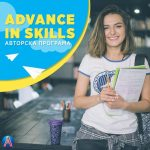 ADVANCE in Skills - thumbnail